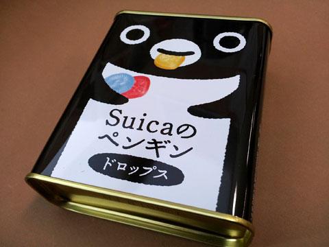 Suicaのペンギン ドロップス