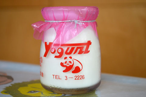 20130602_yogurt_01