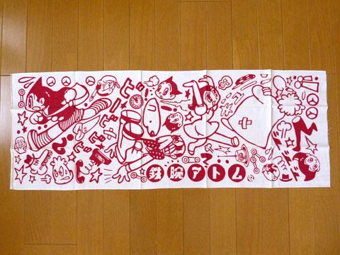 20130728_manga_04