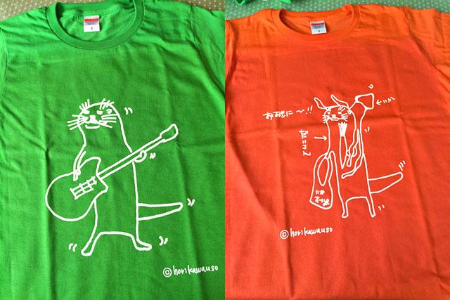 ホリカワウソTシャツ