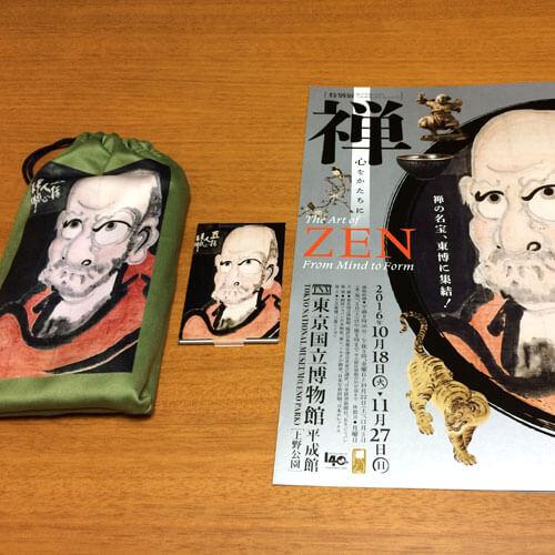 20161022_zen_02