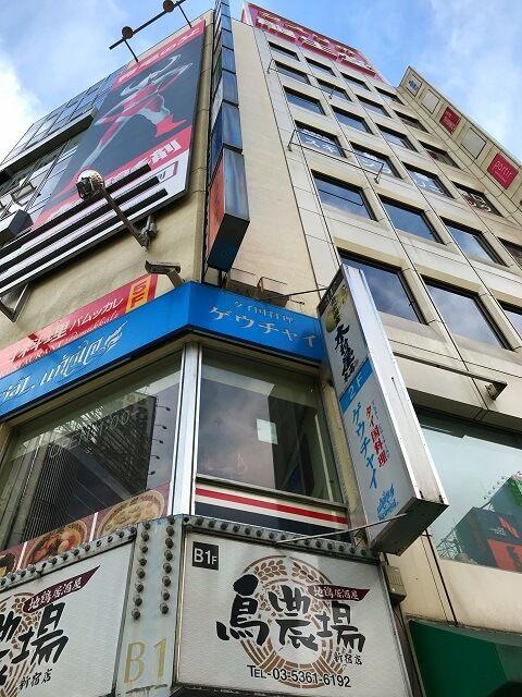 新宿龍王堂ビルと新宿東新ビル